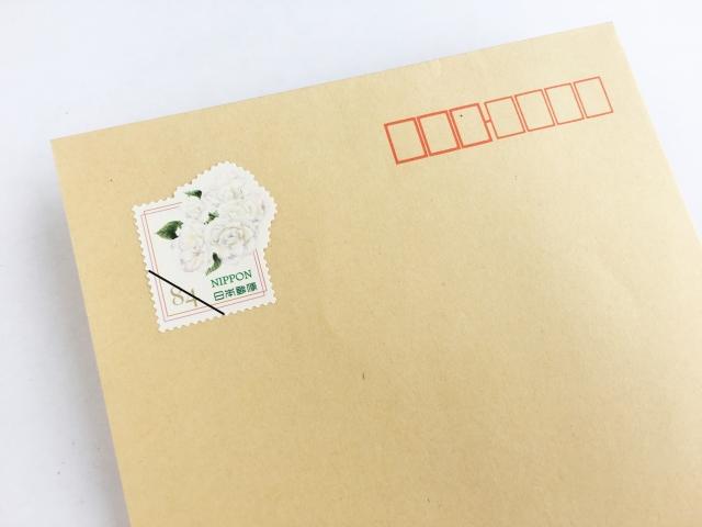 未使用切手の再利用方法