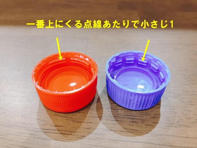 小さじ 1 ml