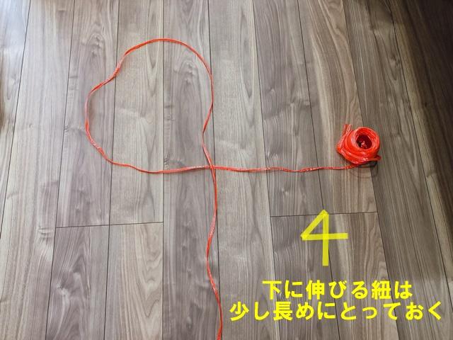 4の字縛り1