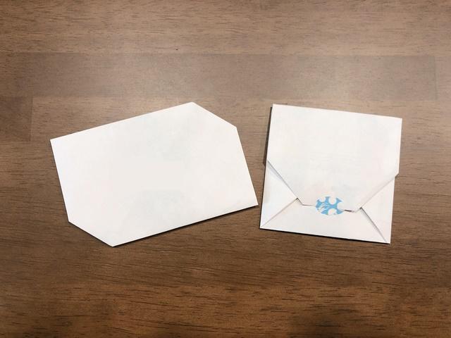 メモ用紙で封筒