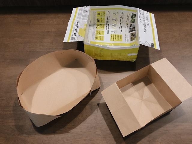 チラシの箱の折り方